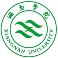 Xiangnan University