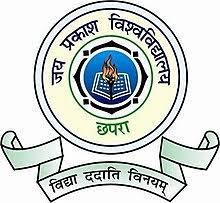 Jai Prakash vishwavidyalaya(university)