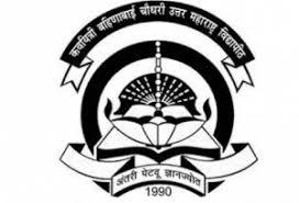 Kavayitri Bahinabai Chaudhari North Maharashtra University