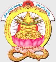 Potti Sreeramulu Telugu Universtity