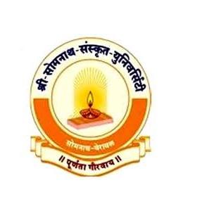 Shree Somnath Sanskrit University